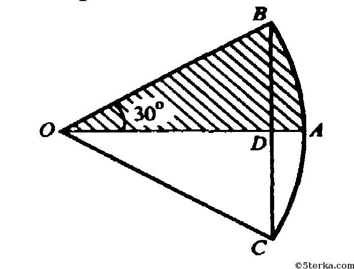 геометрии гдз 1011 атанасян по