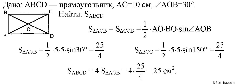 площадь s прямоугольника равна