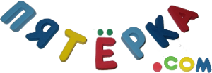 ГДЗ и Онлайн решебники на пятёрке! 5terka.com
