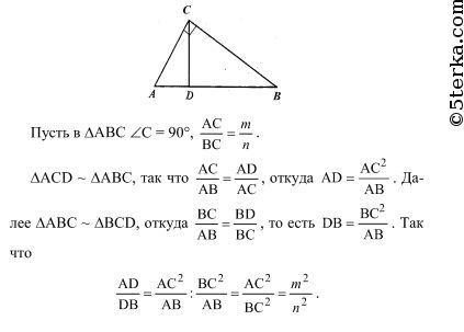 Гдз решебник по геометрии 7 класс