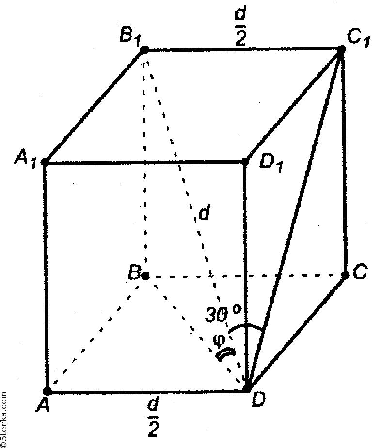 Гдз и Решебник по Геометрии 9 Класс Атанасян