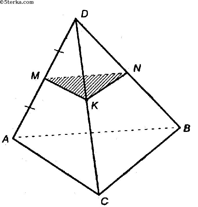 Гдз по Геометрии 7-9 Класс Атанасян к Р Т