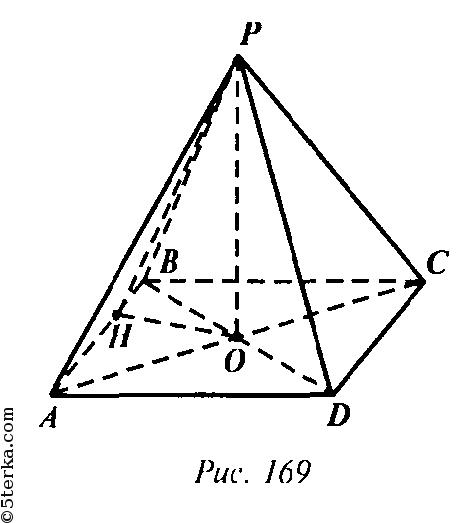 Геометрия атанасян 7 класс рабочая тетрадь решебник