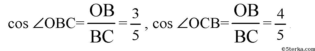 Атанасян Геометрия 7-9 Решебник 2014 Год