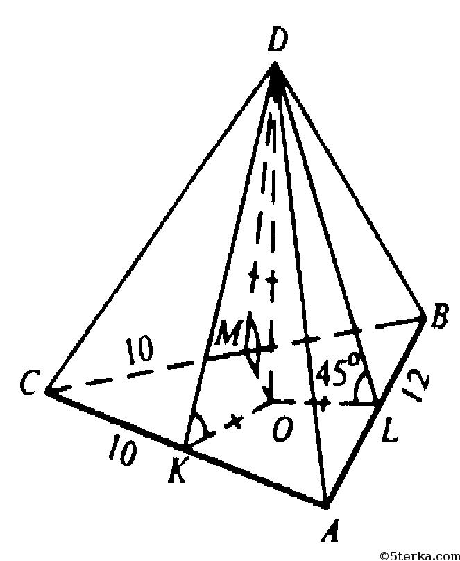 ребро основания пирамиды
