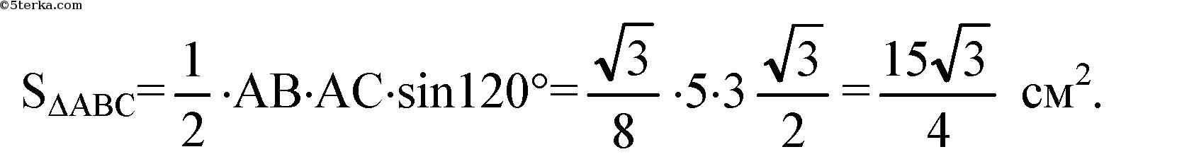 гдз по геометрии 11 класс атанасян 659