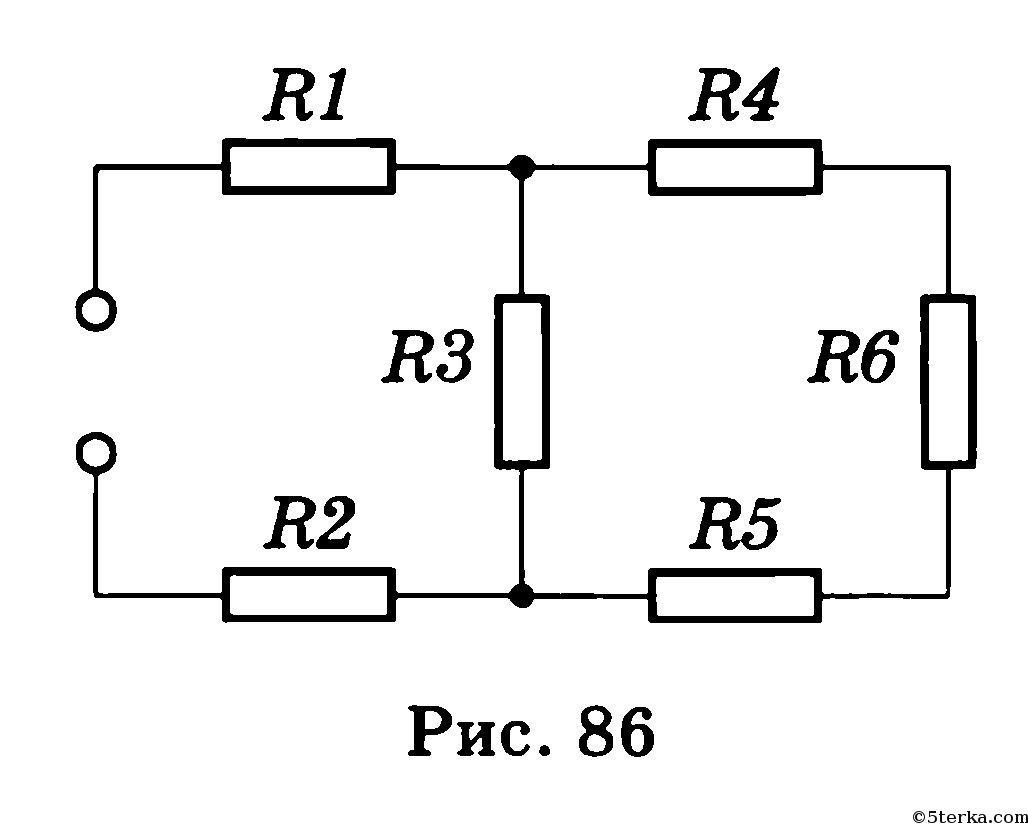 Решебник к задачнику по физике 9 класс генденштейн кирик гельфгат