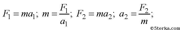Физика Механика 9 Класс ГДЗ