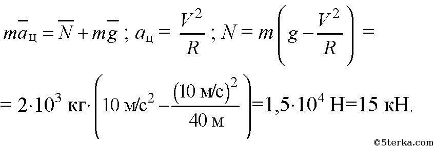 Ответ n 15 кн