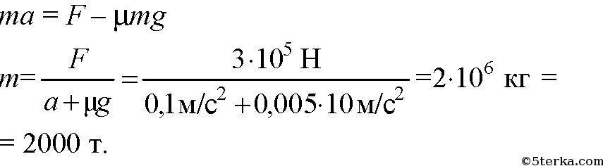 Какой массы состав может вести тепловоз если его координата - 1