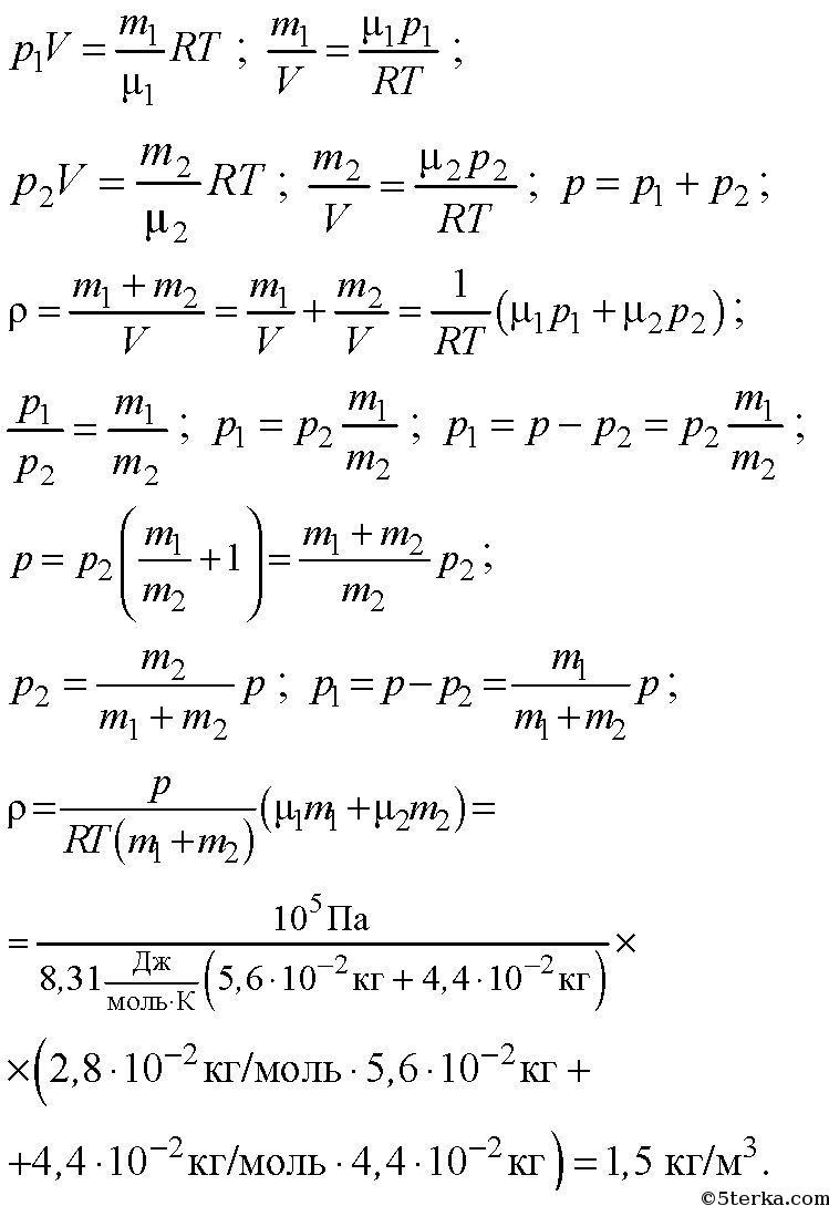 H Решебники за 9 Класс