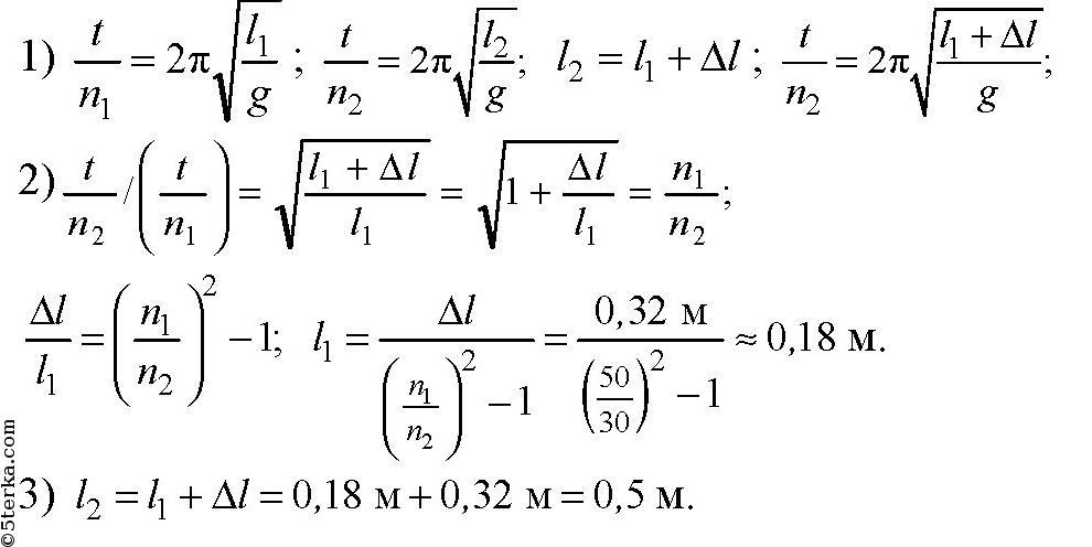ответы по физике а п рымкевич 10 11 класс