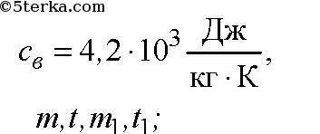 Решебник по Задачнику Физика 10-11 Класс А.п.рымкевич