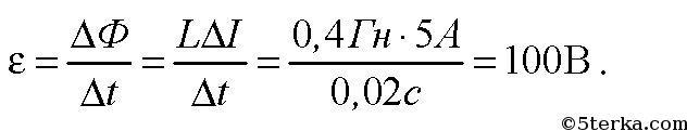 ответРешебник «Физика. 10-11 класс. Пособие для общеобразовательных учебных заведений» Рымкевич А. ПФизика