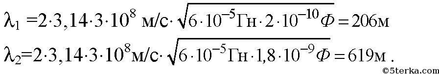 emkost-kondensatora-kolebatelnogo-kontura-radiopriemnika-plavno-izmenyaetsya