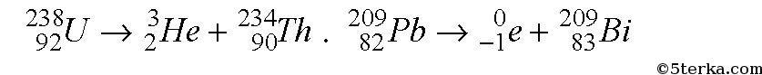 2012г физика задачник 10 11 классы скачать
