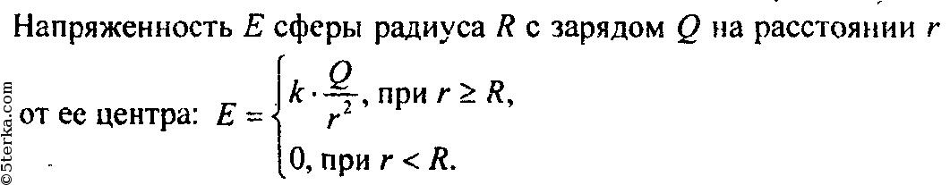 Гдз Алгебра 7 Класс 928