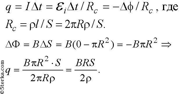 Решебник по Геометрии 7 Класс Ответы на Вопросы к 1 Главе