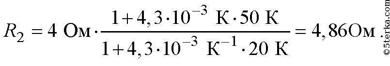 ответы на вопросы к учебнику по физики 11 класс