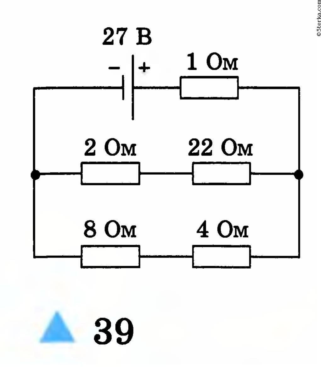 Расчет схем соединение резисторов