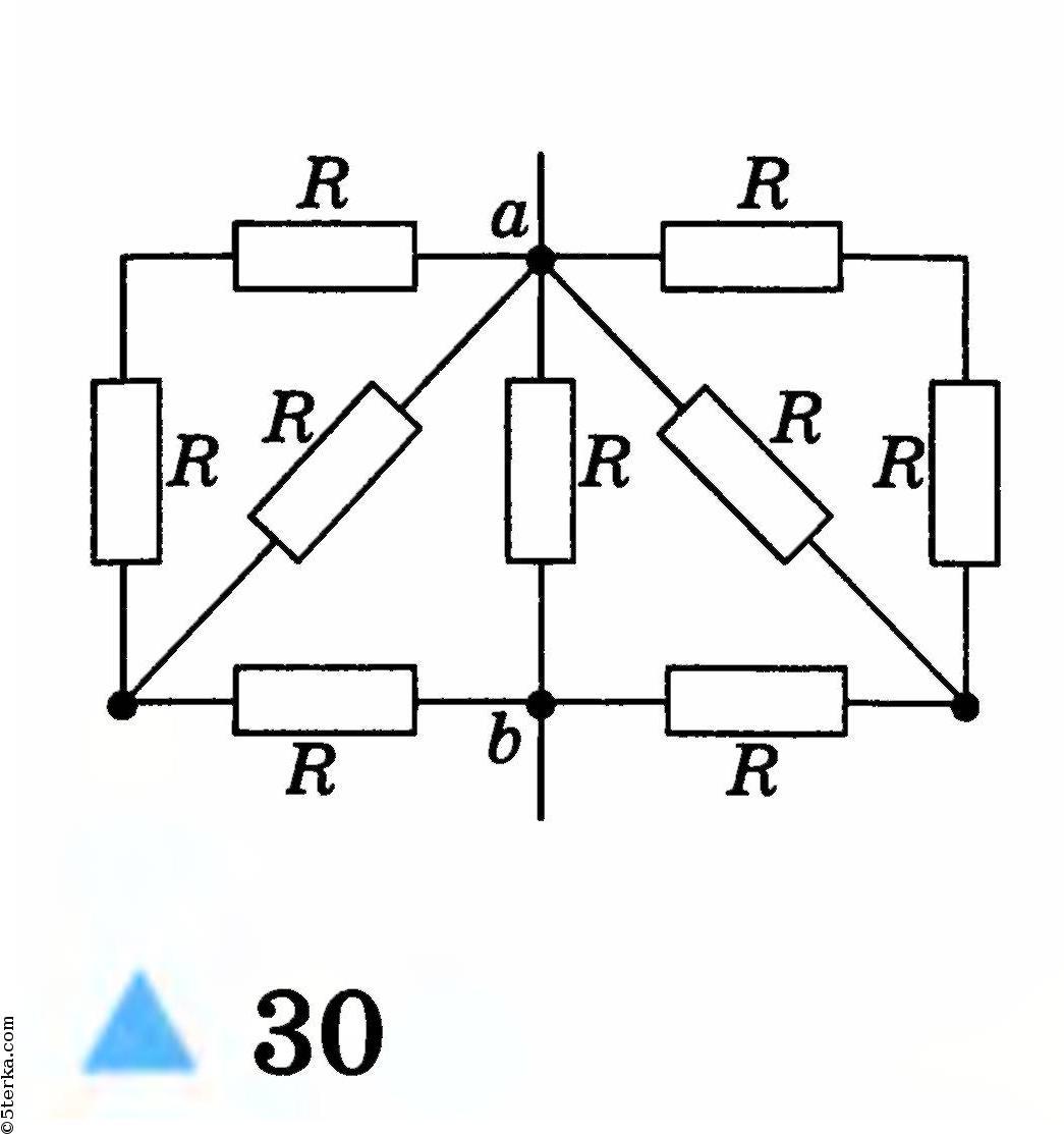 найти на для изображенной ток i схемы рисунке