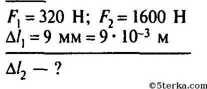 в. и. лукашик е. в. иванова ответы на задачи №695-697