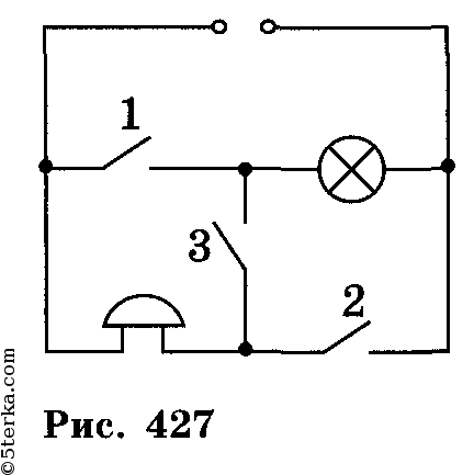 Начертите схему электрической