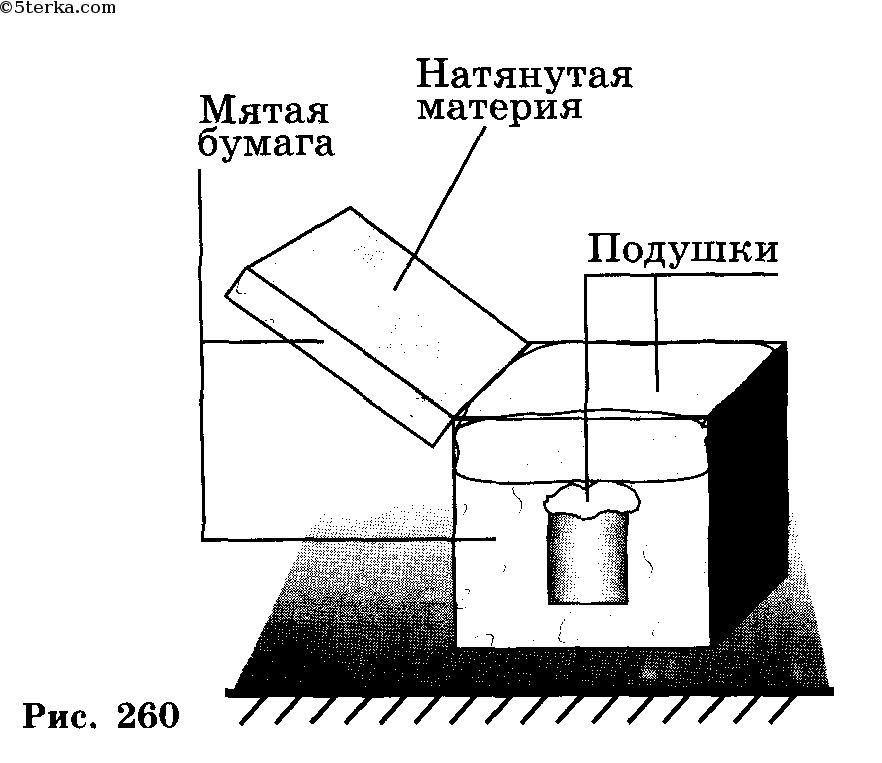 Решение задачи по физике 7 класс лукашик