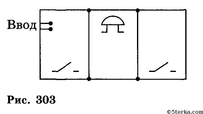 схема расположения стен