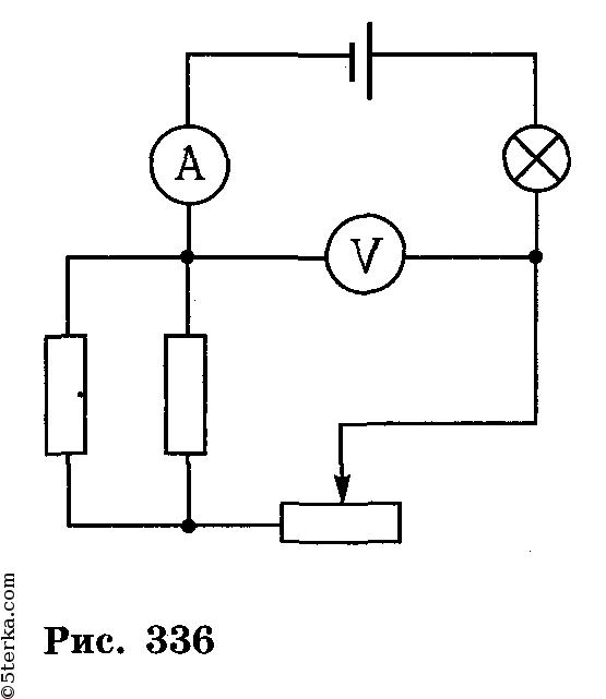 соединения проводников.