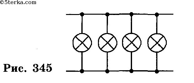 четырех одинаковых ламп,
