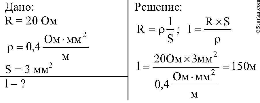 Тесты По Физике: 9 Класс А. В. Перышкина