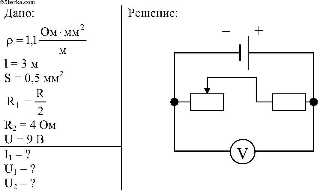 цепь включены источник тока ключ электрическая лампа и ползунковый реостат Нарисуйте в тетради схему это