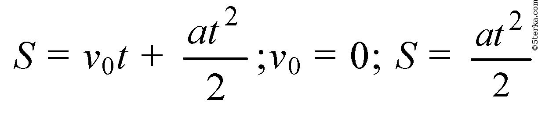 Гдз сборника задач по физике для 9-11 классов составитель г н степанова