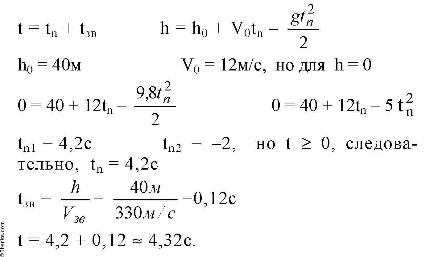 H Решебник к Геометрии 7 Класс