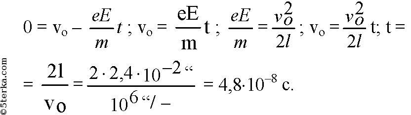 Гдз по геометрии 9 класс 915
