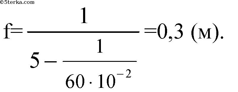 Гдз по Физике 9 Класс Подробно