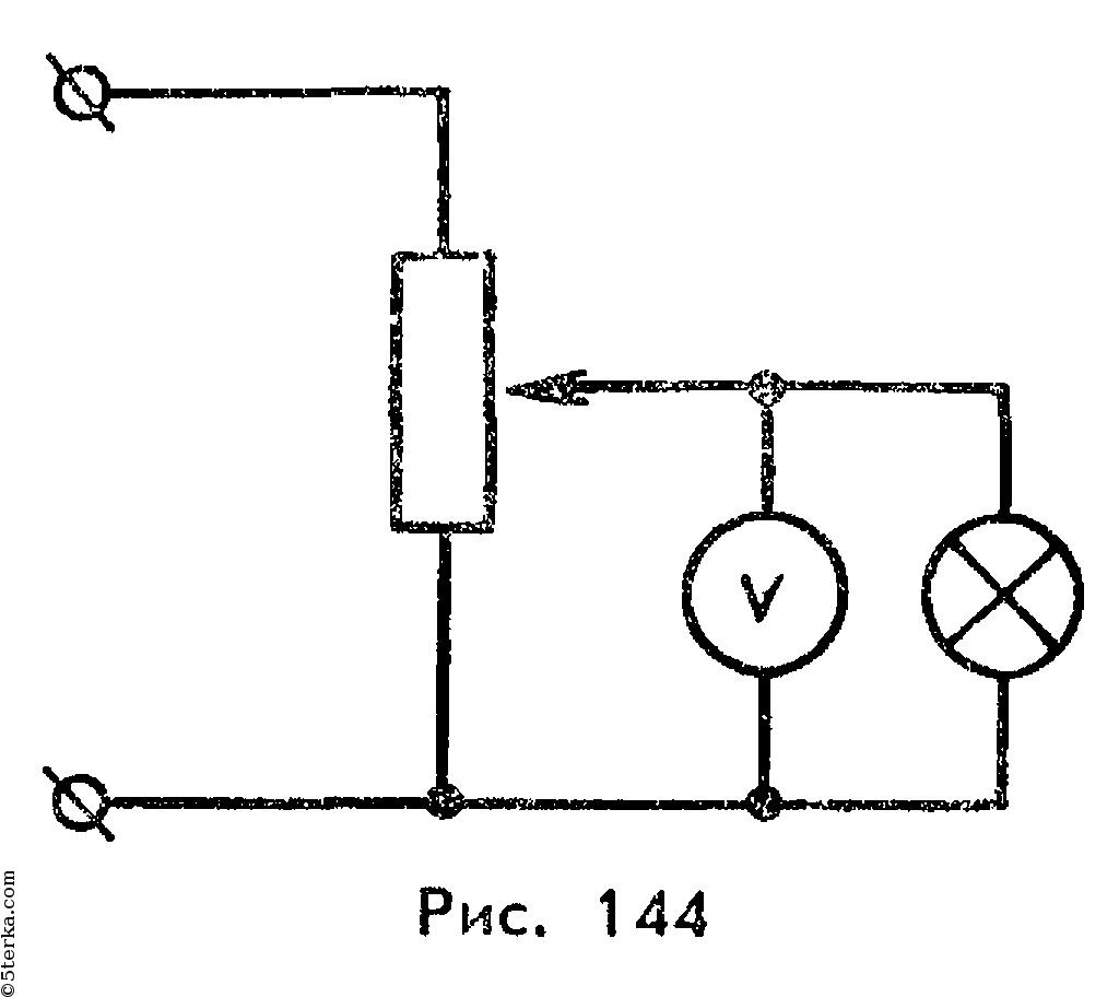 Для регулирования напряжения на лампе Uл изменяется от 0 до U0.