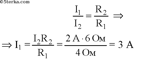 Физика 8 Класс Громов Родина Решебник и ГДЗ