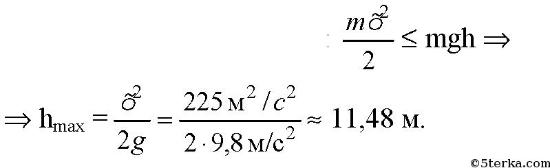 ГДЗ по физике за 9-11 классы к сборнику задач по.