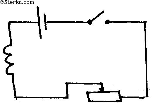 Решебник по Химии 9 Класс Лабораторная Работа 2