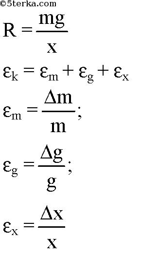 Гдз по физике 9 класс 5терка