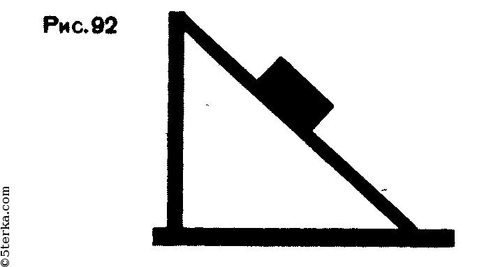fiz9kikzad-23.png