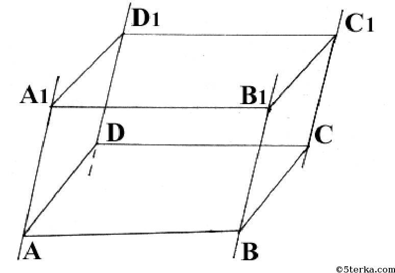 Гдз по геометрии 8 класс погорелов задачи
