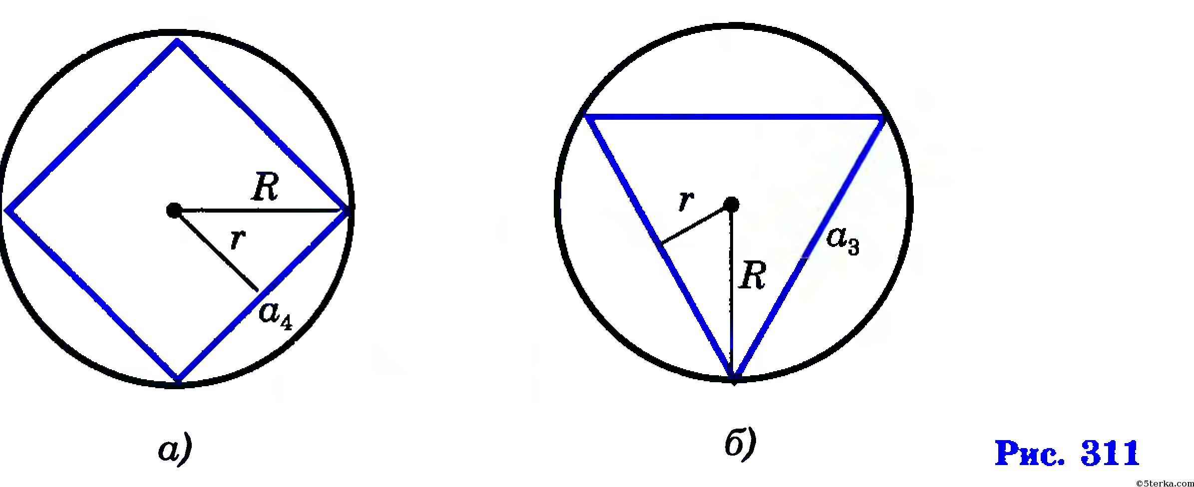 Найдите площадь треугольника на рисунке