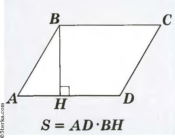 Гдз по физике 8 класс решение