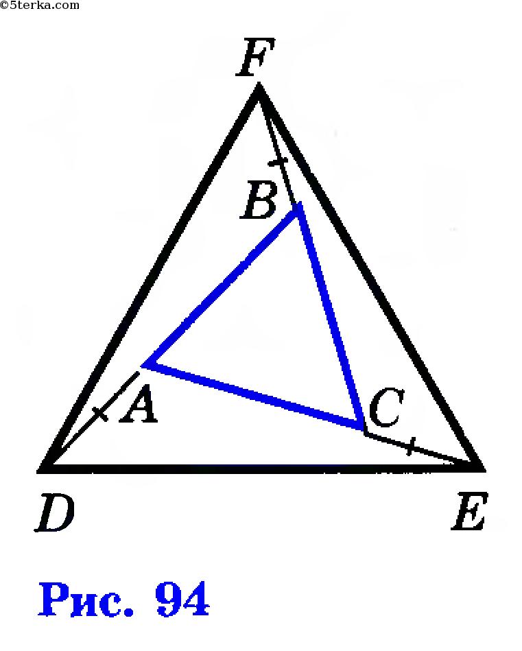 Гдз по Геометрии 8 Класса Л.с Атанасян В.ф.бутузов С.б Кадомцев