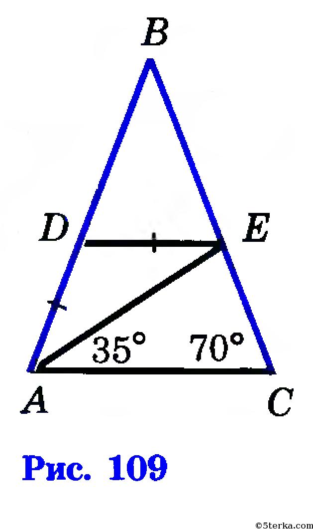 Решебник по геометрии 7 класс бутузов юдина