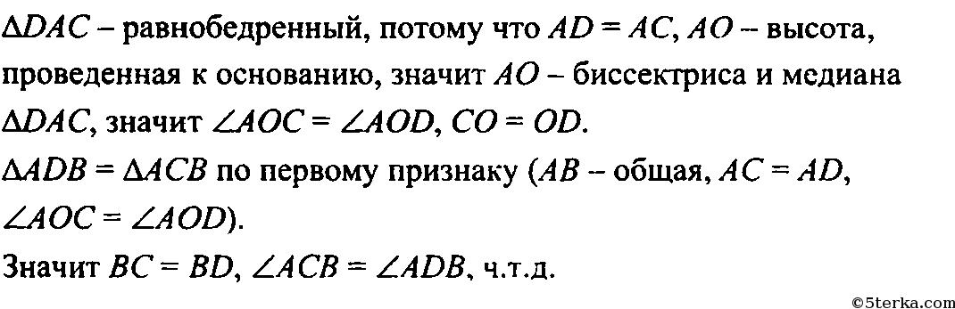 Гдз по Химии 2012 Г
