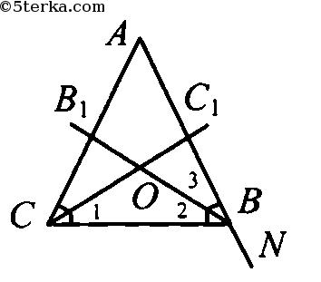 Решебник по геометрии 7 9 класс погорелова